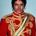 Бронзовый Майкл Джексон в Екатеринбурге