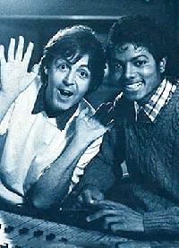 Майкл, друзья  и знаменитости