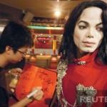 Музей на родине Майкла Джексона
