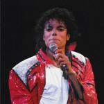 Знаменитая куртка Майкла Джексона